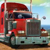 Ultimate Offroad Simulator icon