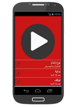 Protect phone from stolen 2015 apk screenshot