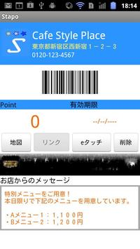 Stapo - Point Card apk screenshot