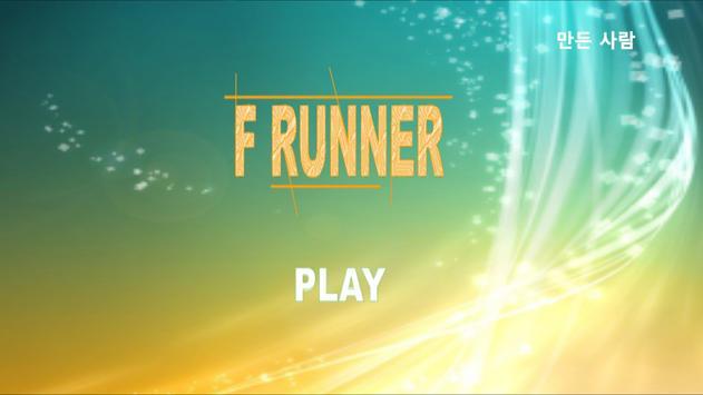 F Runner(에프 러너) poster