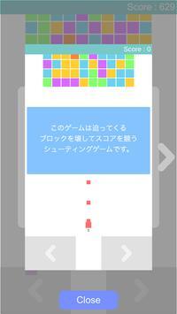 弾幕が弾幕を呼ぶ連鎖シューティング Dot Shooter apk screenshot