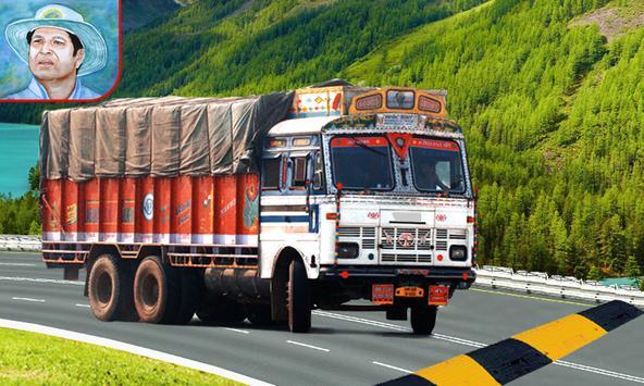 Indian Cargo Truck Sim 2018 apk screenshot