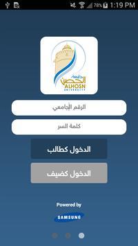ALHOSNApp apk screenshot