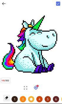 Unicorn Pug скриншот 1