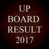 UP Board 10th 12th Result 2017 icon