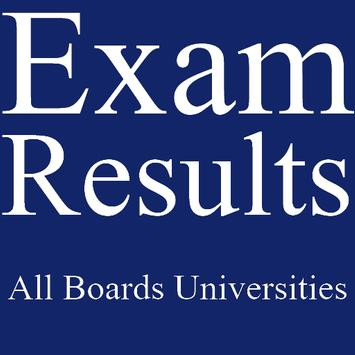UP Board 10th 12th Result 2017 screenshot 1