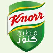 Knorr Kitchen Gulf icon