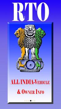 ALL INDIA-Vehicle & Owner poster