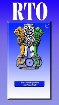 ALL INDIA-Vehicle & Owner screenshot 1