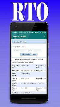 ALL INDIA-Vehicle & Owner screenshot 3