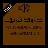 Darood Sharif Audio/Mp3 icon
