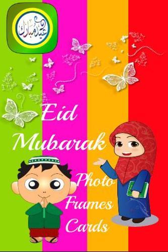 Eid Mubarak Photo Frames Cards APK Download - Free Photography APP ...