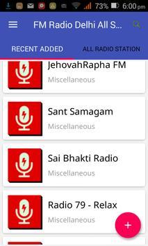 FM Radio Delhi All Stations screenshot 1