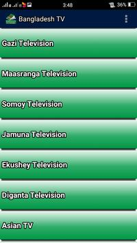 Bangladesh TV Channel poster