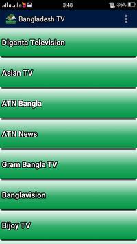 Bangladesh TV Channel screenshot 1