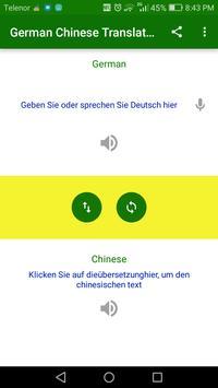 German Chinese Translator poster