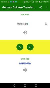 German Chinese Translator screenshot 1