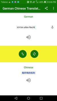 German Chinese Translator screenshot 2