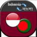 Indonesia to Bangla Translator