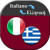 Translate Italian to Greek icon