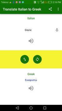 Translate Italian to Greek screenshot 4