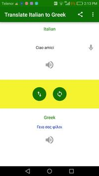 Translate Italian to Greek poster