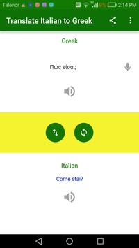 Translate Italian to Greek screenshot 1