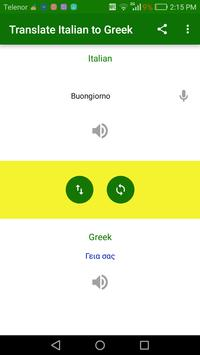Translate Italian to Greek screenshot 2