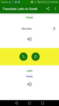 Translate Latin to Greek screenshot 3