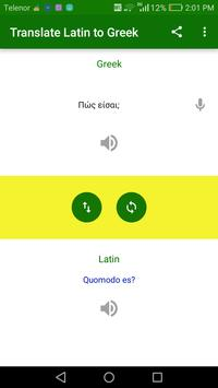 Translate Latin to Greek screenshot 1