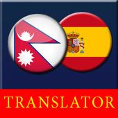 Nepali to Spanish Translation icon