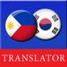 Tagalog to Korean Translation