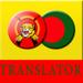 Tamil to Bangla Translation