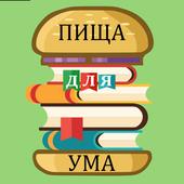 УмБургер icon
