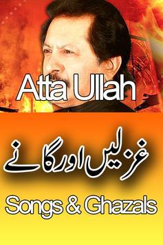 Atta Ullah Songs and Ghazals poster