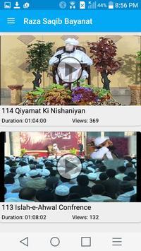 Raza Saqib Mustafai Bayanat screenshot 3