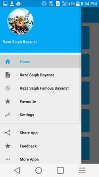Raza Saqib Mustafai Bayanat screenshot 4