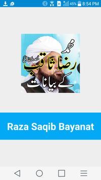 Raza Saqib Mustafai Bayanat screenshot 5