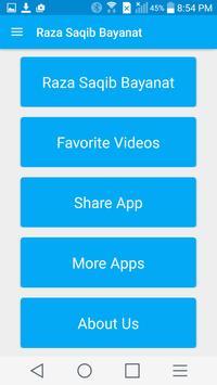Raza Saqib Mustafai Bayanat screenshot 6