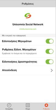 Uni Messenger screenshot 1