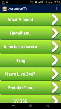 Assamese TV - অসমীয়া TV apk screenshot
