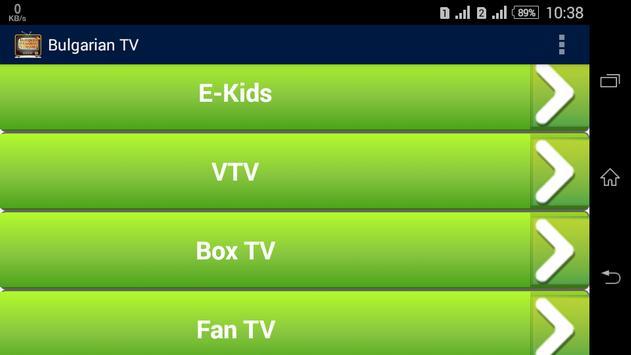 Bulgarian TV - Български TV apk screenshot