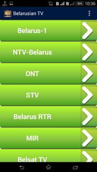 Belarusian TV - Беларуская TV poster