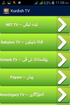 Kurdish TV –کوردییناوەندی TV poster