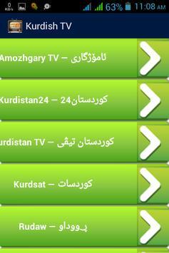 Kurdish TV –کوردییناوەندی TV screenshot 1