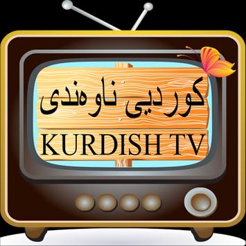 Kurdish TV –کوردییناوەندی TV screenshot 2