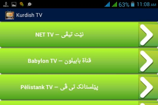 Kurdish TV –کوردییناوەندی TV screenshot 7