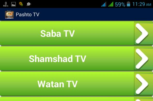 Pashto TV –‏پښتو ‏ TV for Android - APK Download