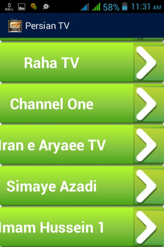 Persian tv box app for android