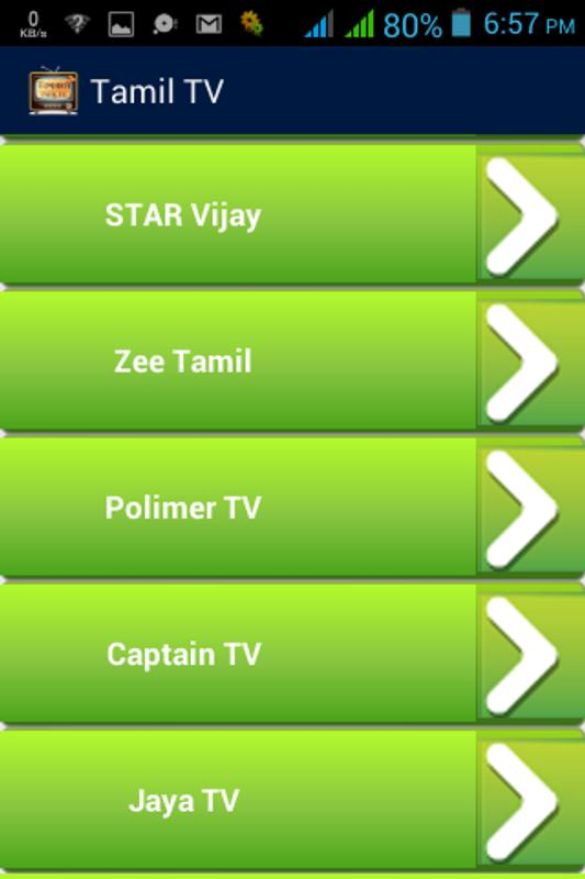 Apkland Tv Apk Download For Android